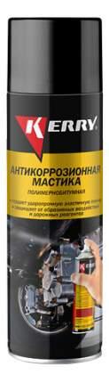 Мастика антикоррозийная битумная KERRY 650 мл