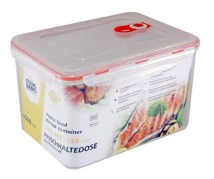 Контейнер для хранения пищи STAHLBERG Вакуумный 4600 мл оранжевый