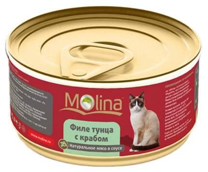 Консервы для кошек Molina филе тунца с крабом 80 г