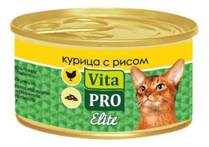 Консервы для кошек VitaPRO Elite, курица, рис, 70г