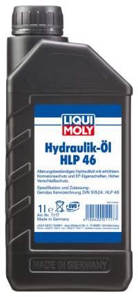 Гидравлическое масло LIQUI MOLY Hydraulikoil HLP 46