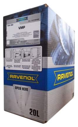 Моторное масло Ravenol VMP 5w-30 20л