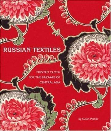 Книга Russian Textiles