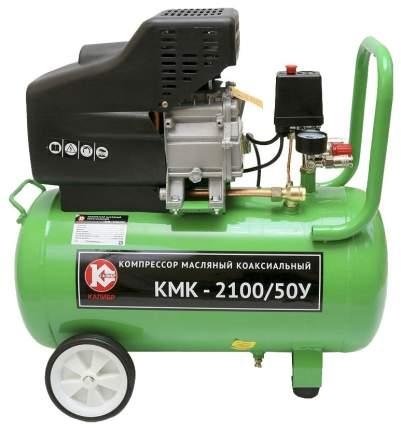 Ременный компрессор Калибр КМК-2100/50У 60251