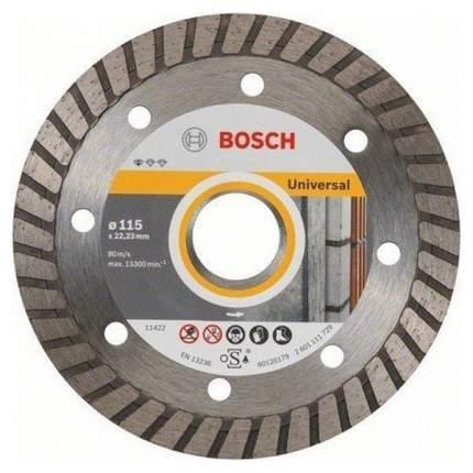 Диск Bosch алмазный Stf Universal115-22,23T 2608602393