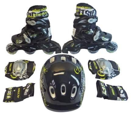 Роликовые коньки Action PW-120B 31-34 размер с защитой и шлемом