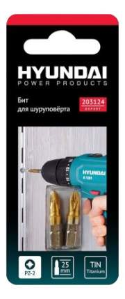 Набор бит для шуруповертов Hyundai PZ-2 25mm TIN 2шт (50/1000) 203124