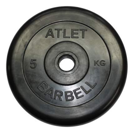 Диск для штанги MB Barbell Atlet 5 кг, 31 мм