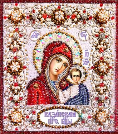 Вышивание хрустальными бусинами Образа в каменьях Казанская Божия Матерь 77-Ю-01