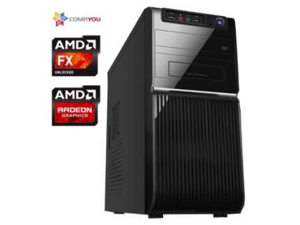Домашний компьютер CompYou Home PC H555 (CY.558624.H555)