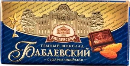 Шоколад тёмный Бабаевский с целым миндалем 100 г