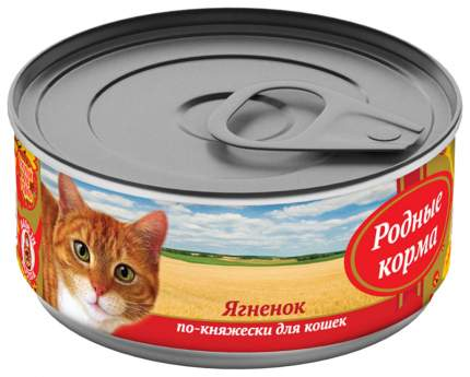Консервы для кошек Родные корма, ягненок, 100г