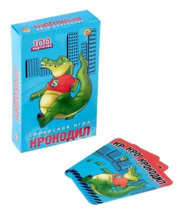 Рыжий кот Набор игры супер твистер крокодил мафия Рыжий кот ир-5474