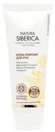 Крем для рук Natura Siberica Крем-лифтинг 75 мл