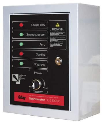 Блок автоматики FUBAG Startmaster DS 25000 D (400V) для дизельных электростанций 838219