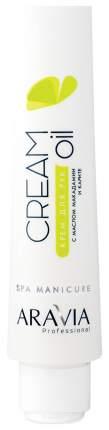 Крем для рук Aravia Professional Cream Oil с маслом макадамии и карите 100 мл