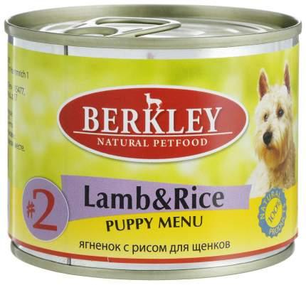 Консервы для щенков Berkley Puppy Menu, ягненок, рис, 6шт, 200г
