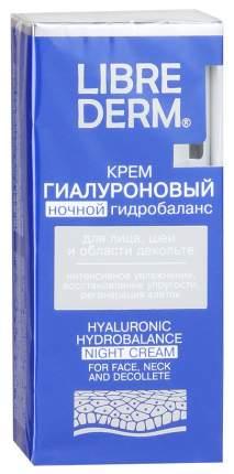 Крем для лица LIBREDERM Ночной гидробаланс 50 мл