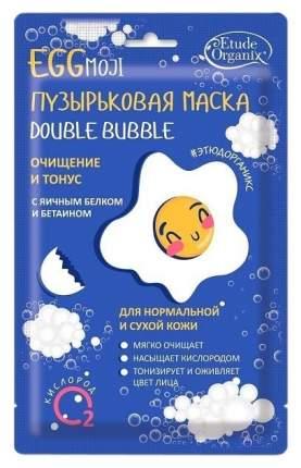Маска для лица Etude Organix Double Bubble Очищение и тонус с яичным белком и бетаином