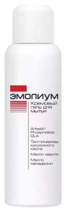 Кремовый гель для мытья Emolium 200 мл
