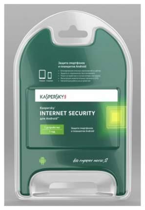 Антивирус Kaspersky Internet Security for Android 1 устройство, 1 год