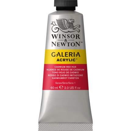 Акриловая краска Winsor&Newton Galeria оттенок красный кадмий 60 мл