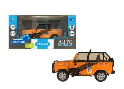 Машинка металлическая Автопанорама УАЗ-469 RALLY 1:24 JB1200215