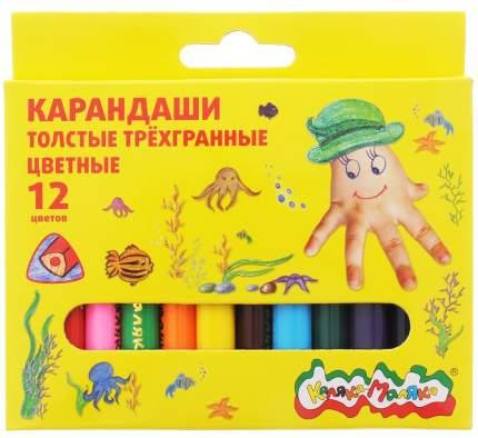 Набор цветных карандашей Каляка-Маляка 12 цв. трехгранные с заточкой толстые 2+