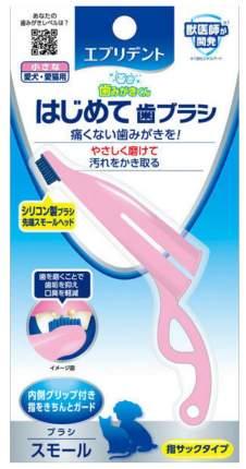 Зубная щетка на палец для собак Earth Pet Анатомическая, для мини пород, розовая, 12 см