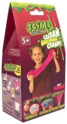 """Набор для девочек малый """"Slime"""" """"Лаборатория"""", розовый, 100 гр."""