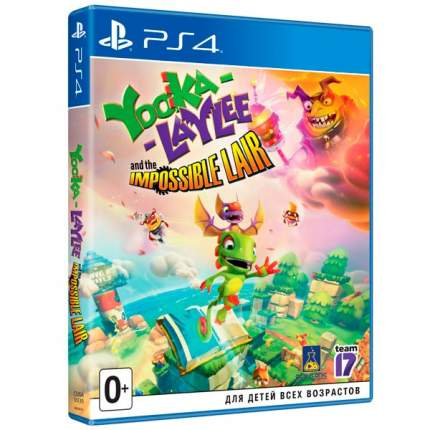 Игра Yooka-Laylee and the Impossible Lair для PlayStation 4