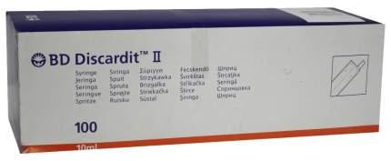 Шприц BD Discardit 2-х компонентный 10 мл 0,8 x 40 мм 100 шт.
