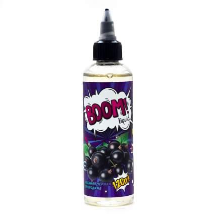 Жидкость для электронных сигарет Boom ледяная черная смородина 120 мл  0 мг