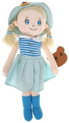Кукла мягконабивная, 50 см (в шляпе и с сумочкой)
