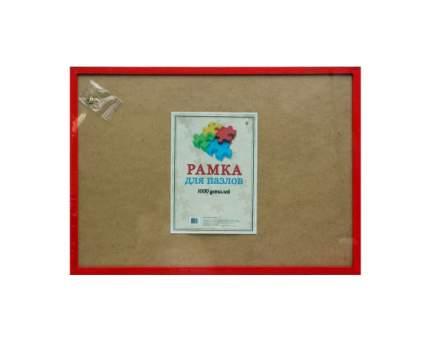 Рамка для пазлов из 1000 деталей, 68,5х48,5 см, багет плоский 20 мм, цвет красный