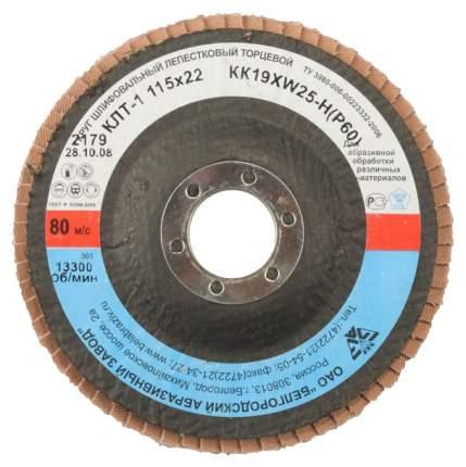 Круг лепестковый шлифовальный для шлифовальных машин БАЗ 36563-115-60