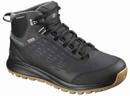 Ботинки Salomon Kaipo CS WP 2 Phantom, black, 7.5 UK