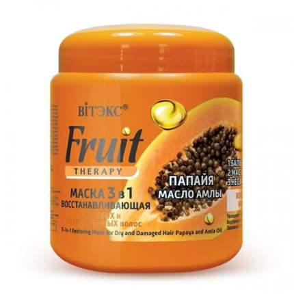 Маска для волос Витэкс Fruit Therapy восстанавливающая Папайя и масло амлы 450 мл