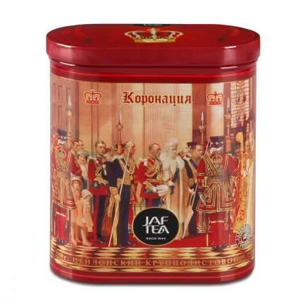 Чай Jaf Tea Coronation черный крупнолистовой ОРА 200 г