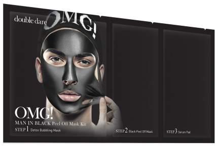 Маска для лица Double Dare OMG! Man In Black Peel Off Mask Kit 5 штук