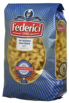 Макароны Federici пружинки рифленые №51 500 г