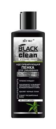 Пенка для умывания Vitex BLACK CLEAN ПЕНКА