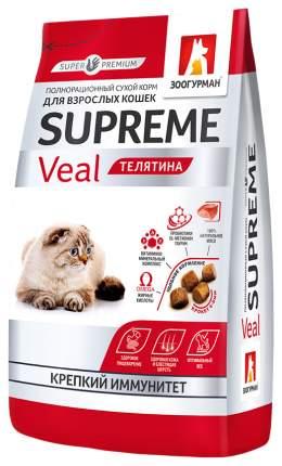 Сухой корм для кошек ЗООГУРМАН Supreme, телятина, 10кг