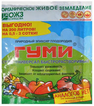 ГУМИ-30 БашИнком Супер-Универсал (быстрорастворимый, паста), 100 г