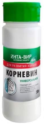 Стимулятор корнеобразования Корневин Инта-Вир Фаско, 50 г