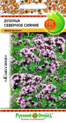 Семена Душица Северное сияние, 0,05 г Русский огород