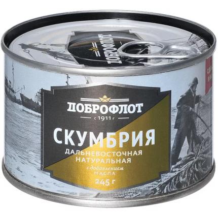 Консервы рыбные ДОБРОФЛОТ Скумбрия нат, в масле Дальневост №6 245г