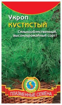 Семена Укроп Кустистый, 2 г Плазмас