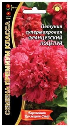 Семена Петуния Французский Поцелуй, 6 шт, Уральский дачник