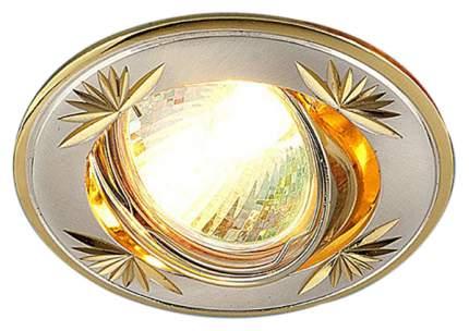 Встраиваемый светильник Elektrostandard 104A MR16 SS/GD сатин серебро/золото